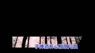 [KTV]楊哲_借問月娘_閩