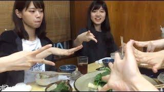【可愛い】【仲良し】 こんな打ち上げ最高かよ!! 乃木坂46の食事会が仲良すぎて やっぱり可愛いすぎる動画集