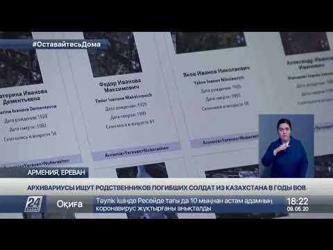 Хабар 24 о сайте Hush.am (hush.am In The News, Russian)