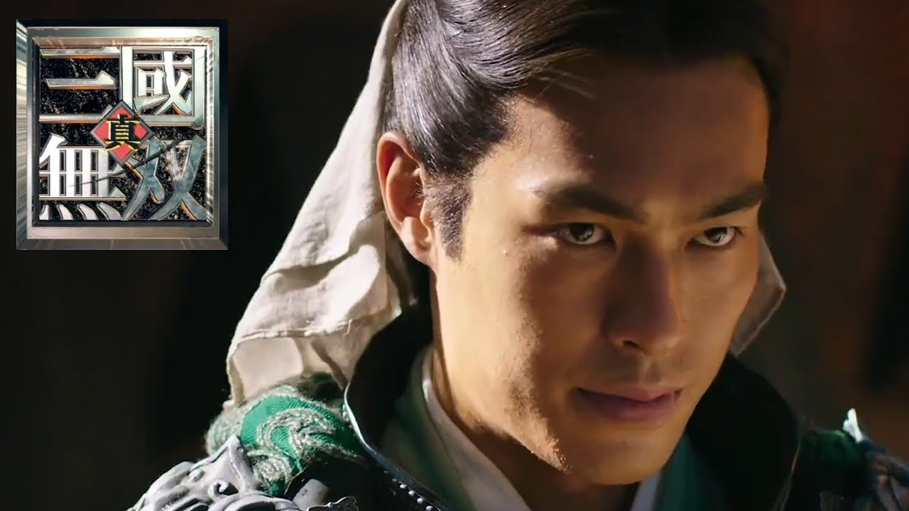 Dynasty Warriors The Movie Cn Debut Trailer Youtube