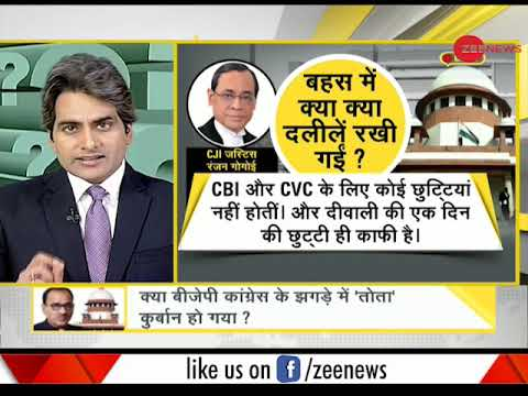 DNA analysis on controversial CBI showdown