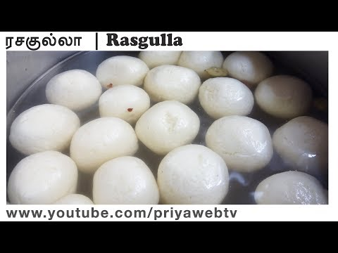 Rasgulla Recipe in Tamil