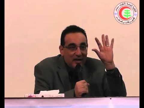 Treatment of Diabetes by prof Osama Mahmoud