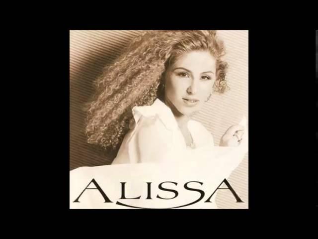 Alissa: Alissa (Album Completo)