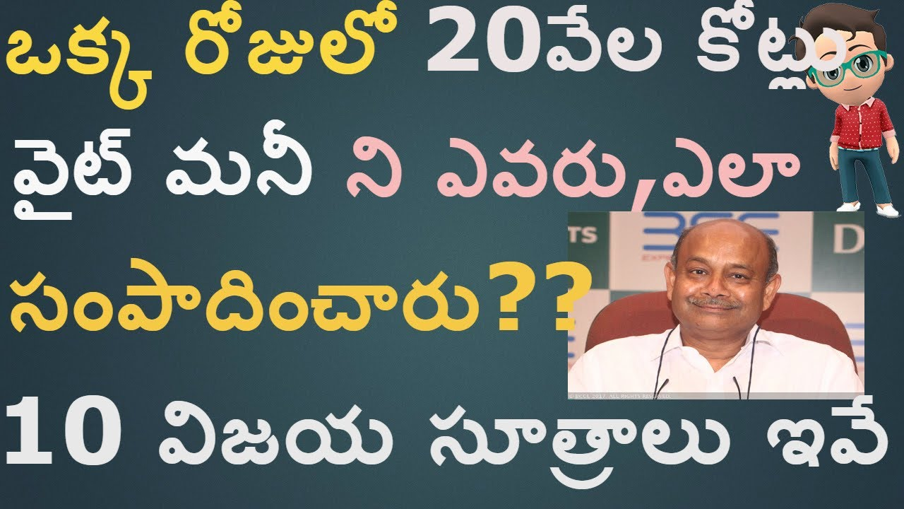 What is ipo in share market in telugu