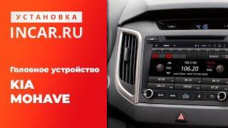 Как установить магнитолу в Hyundai Creta incar AHR 2463