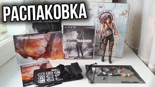 Распаковка Tomb Raider Collector's Edition Survival Kit (PS3) Unboxing