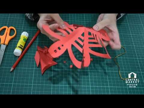 "DIY Craft - 3D ""SPRING"" Paper Cutting Tutorial. SIMPLE and EASY"