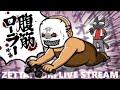 #1603 初コメさんで腹筋ローラー増える枠その3【Dead by Daylight】【PC】