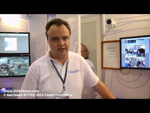 видеонаблюдение на linux