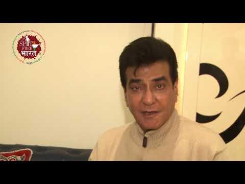 Shri Jitendra Kapoor's Message for Spit Free Bharat | An Initiative by Pujya Shree Namramuni M.S