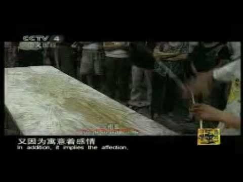 Noodle Making in Shanxi, China   山西刀削面和晋中面食文化