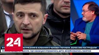 Позиции России и Украины перед встречей в нормандском формате: мнение экспертов