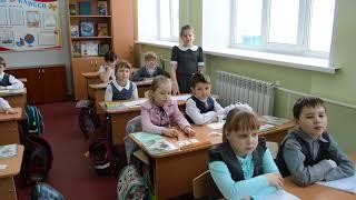 Крупнова В.Ф. открытый урок в 1 классе