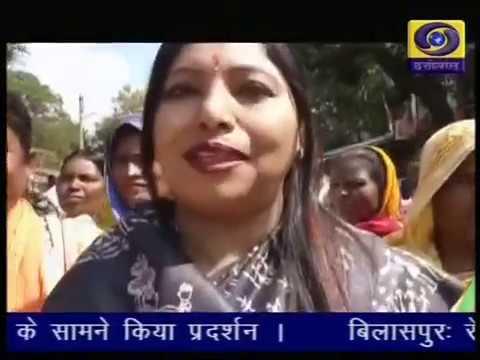 Chhattisgarh ddnews  18 10 19  Twitter @ddnewsraipur 6 30PM