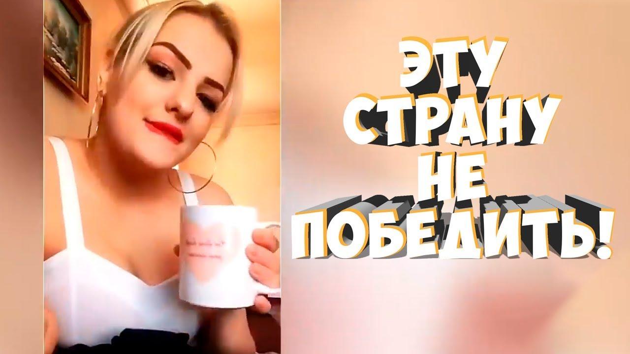 ЛУЧШИЕ ПРИКОЛЫ ДЛЯ МУЖИКОВ 2019!!! МАЙ #2 ржака до слез ...