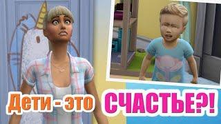 the Sims 4: Родители! Выжить с тремя детьми или как я стала няней!
