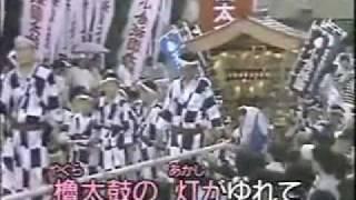 """坂本冬美さんの """"あばれ太鼓""""を唄ってみました。"""