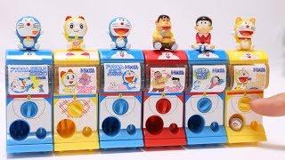 Doraemon Miniature Capsule Toy Machine Gacha