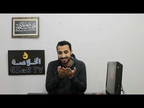 عجائب و غرائب لعبة ببجي فى مصر pubg