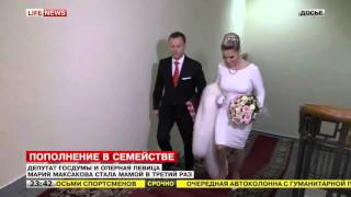 Депутат Госдумы Мария Максакова родила сына