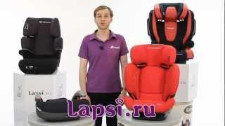 Как выбрать автокресло группы 2-3 (How to choose the car seat group 2-3)(Как выбрать автокресло группы 2-3 (How to choose the car seat group 2-3) http://lapsi.ru/list.php?filterSECTION=200 http://www.lapsi.ru Представляем..., 2013-01-11T08:35:14.000Z)