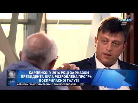 """Президент ДХК """"Артем"""" Антон Карпенко про відновлення виробництва артилерійських боєприпасів"""