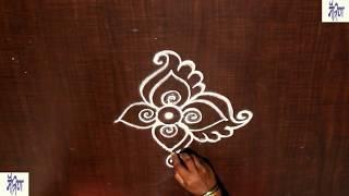 Very Creative & Simple Kolam /  rangoli Design without using Dots || maitrin 2018