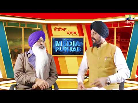 Do Gallan Kariye with Bhai Sarbjit Singh Dhunda (Media Punjab TV) 100118