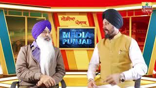Do Gallan Kariye with Bhai Sarbjit Singh Dhunda (Media Punjab TV) 100118