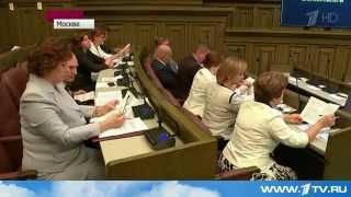 Объединенный Верховный суд, первое пленарное заседание после обновления зала заседаний