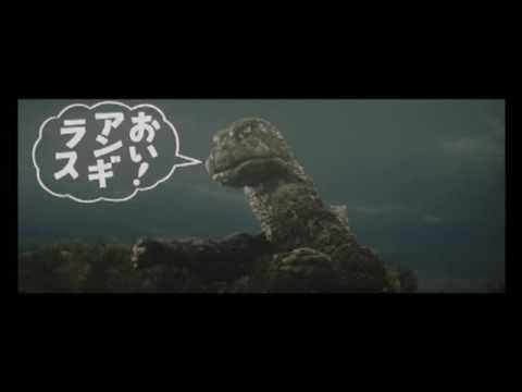 9 Misconceptions People Have About Godzilla | Topless Robot