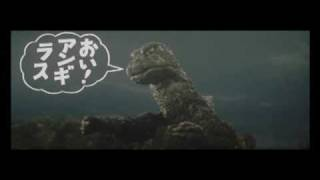 Godzilla Talks - Speech Bubbles confirmation thumbnail
