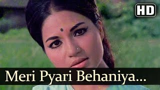 Meri Pyari Behaniya Banegi Dulhaniya I - Rajesh Khanna - Mumtaz - Sachaa Jhutha - Old Hindi Song