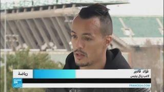 اللاعب الجزائري فؤاد قادير يعود إلى ريال بيتيس بعد تعافيه من الإصابة