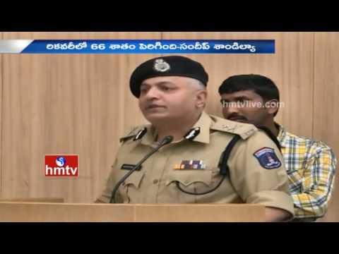 Cyberabad CP Sandeep Shandilya on Crime 12% Down in Cyberabad | HMTV