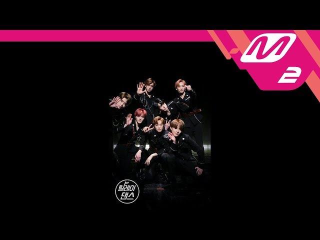 [릴레이댄스] NCT U(엔시티 유) - BOSS