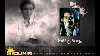 21 - من اول لمسه - موسيقى فقط - محمد منير
