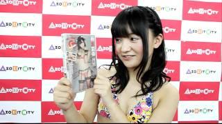 DVD『現役女子高生グラビア』発売記念イベント 今回のDVDの内容は、変形...