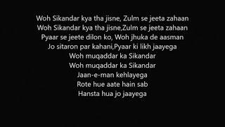 Rote Hue Aate Hai Sab Hindi Karaoke With Lyrics