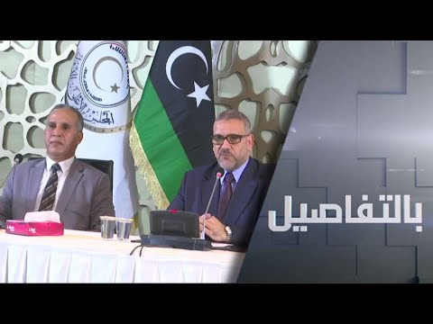 ما وراء مقترح تأجيل الانتخابات الرئاسية في ليبيا؟  - نشر قبل 3 ساعة