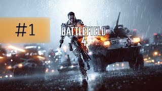 Battlefield 4 - Баку (Часть 1)(GO GO GO!!! Мой канал:http://www.youtube.com/user/Konstanti... Твиттер:http://twitter.com/fogrest Вконтакте:http://vk.com/fogrestteam ..., 2014-03-12T13:20:01.000Z)