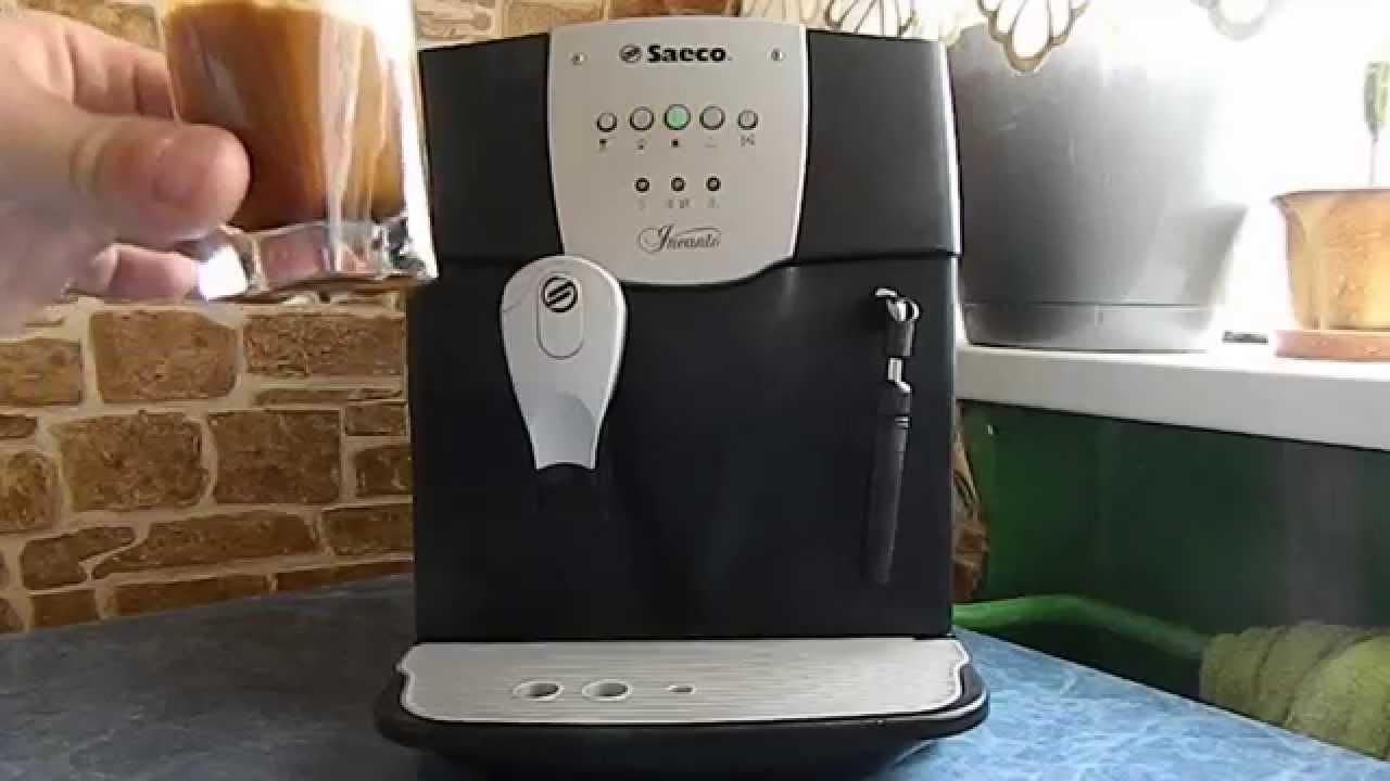 Покупка кофемашины б. У. Позволяет нивелировать этот отрицательный фактор, сохранив все преимущества кофеварочных машин: потрясающе.