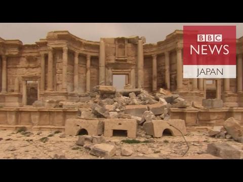 古代遺跡パルミラ 2度のIS支配を経た今