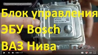 Распаковка ➔ басқару Блогы ЭБУ Bosch Motronic ВАЗ Нива 21214-1411020-60 тігу B514HC02