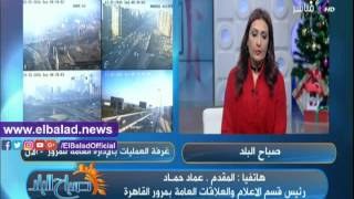 مرور القاهرة: الحركة المرورية أقل من معدلاتها الطبيعية..فيديو