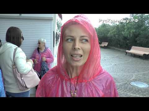 Крымчане в Сочи. Часть заключительная. thumbnail