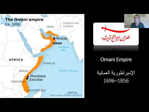 Young Swahili-speakers in Oman and the 'Zanzibar Diaspora' – Lecture by Franziska Fay