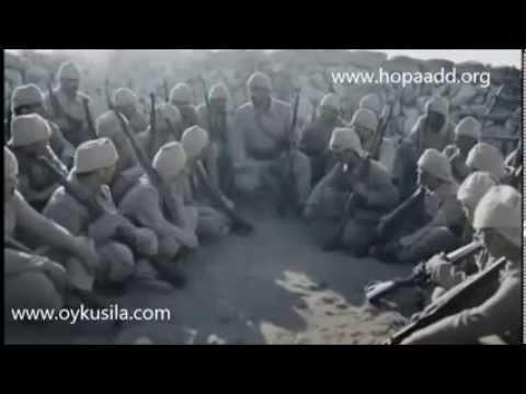 Fon Müziği İle Bayrak ve Atatürk