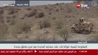 مقتل وإصابة العشرات من الحوثيين في معارك مع الجيش اليمني بحجة